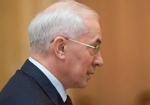 Азаров: Кадровые перестановки в исполнительной власти завершены