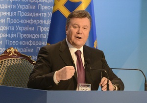 Янукович - законопроекты - Конституция - Янукович хочет предоставить право законодательной инициативы простым гражданам