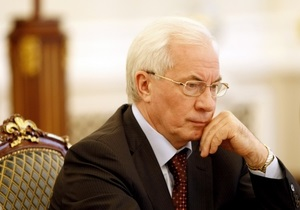 Азаров: Экономика будет расти, и промышленность потребует увеличения объемов потребления газа