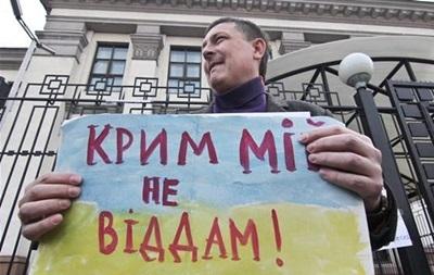 Объявление МИД Грузии всвязи с 3-х летней годовщиной аннексии Россией Крыма