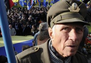 Ивано-Франковский облсовет намерен увеличить ветеранам УПА надбавку к пенсии