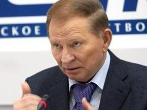Кучма призывает политиков  не позориться перед всем миром