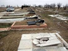 Акт вандализма на мусульманском кладбище в Крыму: Совмин бьет тревогу