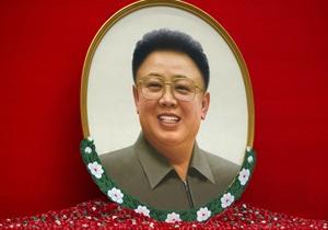 Сегодня в КНДР отмечают день рождения Ким Чен Ира