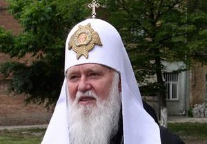 Патриарх Филарет призвал Януковича освободить Макаренко и Диденко на поруки