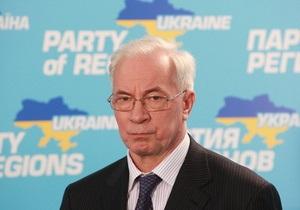 Дело: За два дня до выборов НТКУ покажет форум Партии регионов