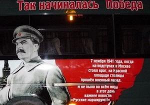 В Севастополе не могут связаться с водителем сталинобуса