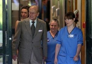 Муж Елизаветы II выписан из больницы