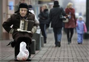 Российский ВВП начал падать