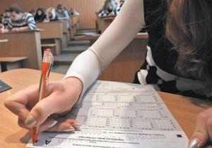 В Украине желающих пройти тесты по русскому языку немногим более 2%