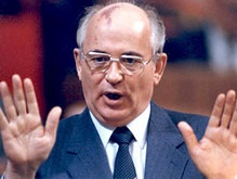 Горбачев назвал политику США на Кавказе провальной