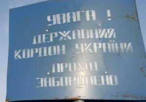 Молдова обвинила Украину в попытке передвинуть границу