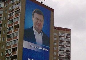 Молодежная партия Украины поддержит на президентских выборах Януковича