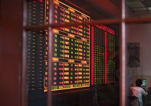 Большинство индексных акций УБ снижаются в стоимости