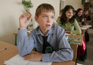 Сегодня свыше 400 тысяч украинцев впервые пойдут в школу