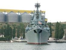 Украина уведомила Россию о новых правилах для российского флота