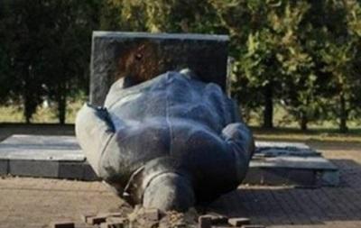 Вгосударстве Украина монумент Ленину продали нааукционе заполмиллиона руб.