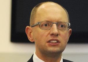 Яценюк в Давосе назвал главные препятствия на пути евроинтеграции