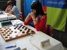 Украинка завоевала мировую шашечную корону