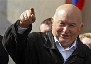 Януковичу написали письмо с просьбой отменить запрет на въезд Лужкова в Украину