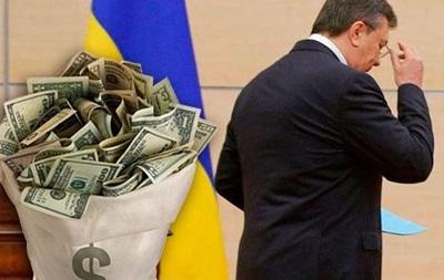 Долги Януковича  придется оплатить