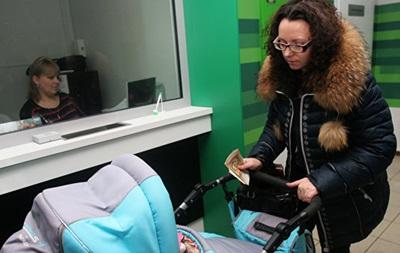 Помощь при рождении ребенка можно оформить онлайн