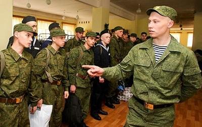 Жителей Крыма заставят служить вроссийской армии
