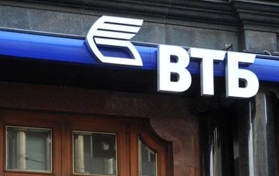 ВТБ может реализовать украинский «БМБанк» вмае-июне