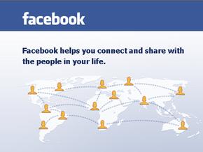 Социальная сеть Facebook меняет политику конфиденциальности