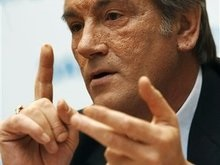 Ющенко обязал Кабмин выделить Нафтогазу дополнительно 9,1 млрд грн