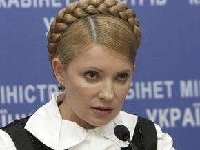 Тимошенко решила проводить дополнительные заседания Кабмина