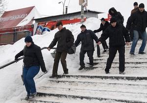 Гололедица в Киеве: прокуратура возбудила семь уголовных дел