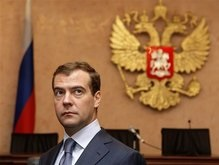 Медведев: Связка Медведев-Путин покажет свою эффективность