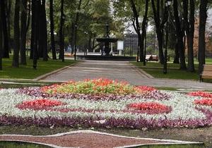 В Мариинском парке Киева произошел небольшой пожар