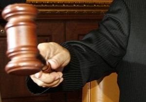 Афера Элита-Центр: Cуд привлек к ответственности шесть компаний, принадлежащих Волконскому