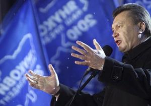ПР: Янукович может инициировать пересмотр газовых соглашений с РФ