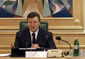Янукович уволил ректора академии госуправления
