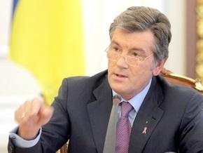 Ющенко попросил Тимошенко заплатить матерям-героиням