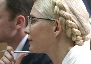 Тимошенко: Обвинительный приговор вынесут 15-16 сентября