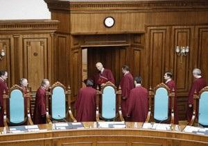 ЗН: 23 сентября КС признает политреформу-2004 неконституционной