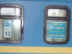Советник посольства РФ покидает Украину. За ним может последовать генконсул в Одессе