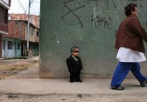 В Колумбии проживает самый маленький человек в мире