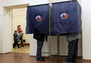 Выборы президента России: в Украине откроют девять участков, в том числе на Буковеле