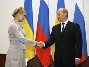 Тимошенко поговорила c Путиным по телефону