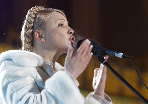 Тимошенко решила создать Комитет защиты малого и среднего бизнеса