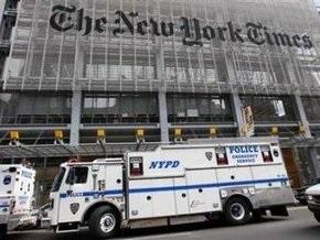 В редакцию газеты The New York Times пришли письма с белым порошком