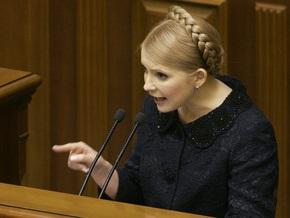 Тимошенко назвала реальную стоимость доллара на данный момент