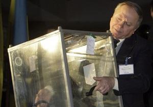 Миссия наблюдателей СНГ признала выборы демократическими