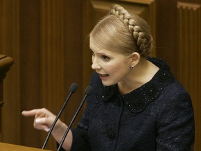 Цена на газ для населения повышаться не будет - Тимошенко