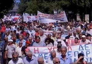 В Греции тысячи пенсионеров вышли на протест против мер жесткой экономии